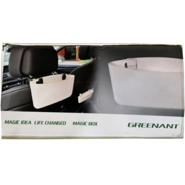 Коробка для хранения предметов в автомобиль белая Greenant WH-876