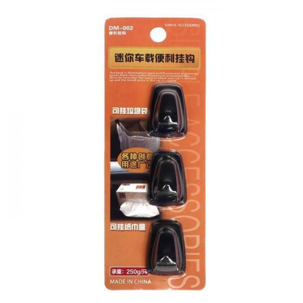 Вешалка-крючок на клейкой основе Naiteke Suo DM-002 черный (набор 3 шт.)