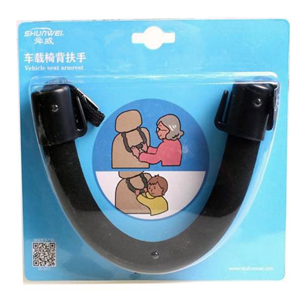 Съемная ручка-держатель заднего сиденья Shunwei SD-2511