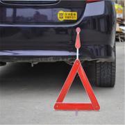Портативный знак аварийной остановки в футляре BOASE RZS-03