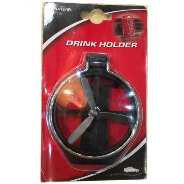 Держатель бутылок с пропеллером в автомобиль SHUNWEI SD-1005