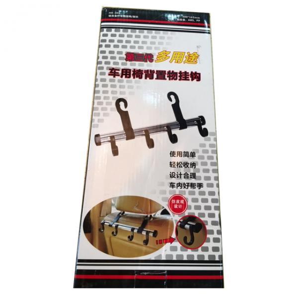 Крючки в автомобиль NAPOLEX HK-101