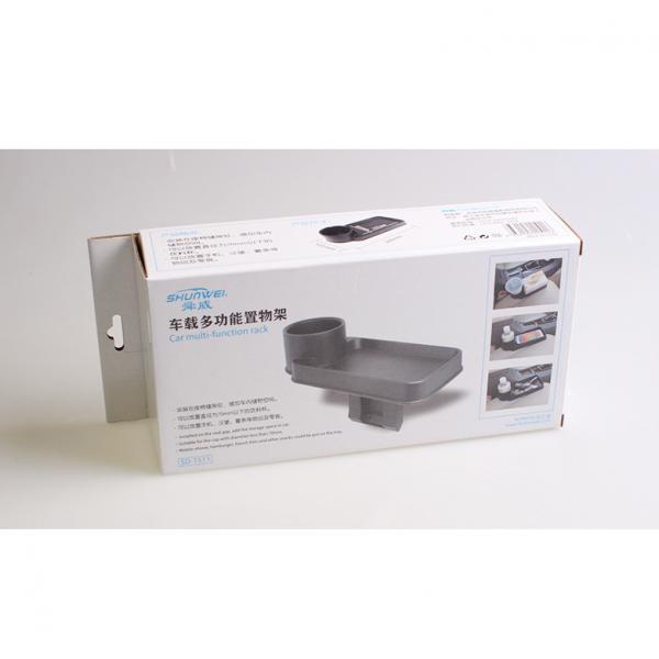 Подстаканник с подставкой под телефон Shunwei SD-1515 (черный)