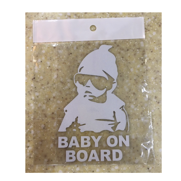 "Наклейка в авто ""Baby on board 2"" 3M FGVBN"