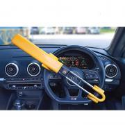 Механическое противоугонное устройство для автомобиля на руль OKLEAD CQ-6096Y (желтый)
