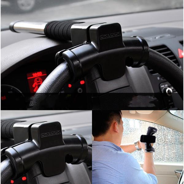 Механическое противоугонное устройство для автомобиля на руль Okron TX81