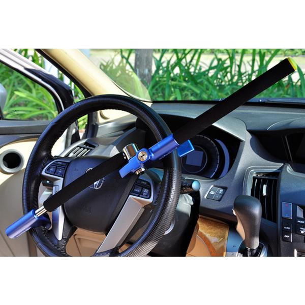 Механическое противоугонное устройство для автомобиля на руль Okron B8C-BLU (голубой)