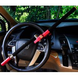 Механическое противоугонное устройство для автомобиля на руль Okron B8C-R (красный)