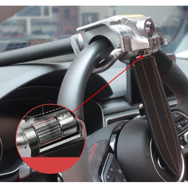 Механическое противоугонное устройство для автомобиля на руль Zhongsheng HK-988
