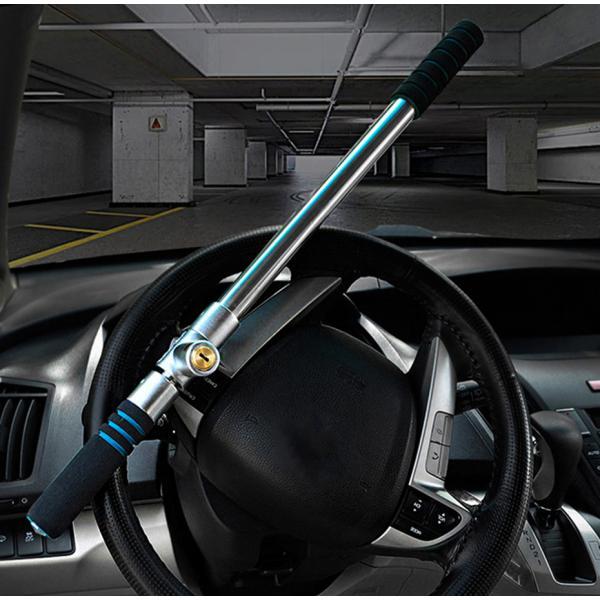 Механическое противоугонное устройство для автомобиля на руль FUYOUSHENZHU B1