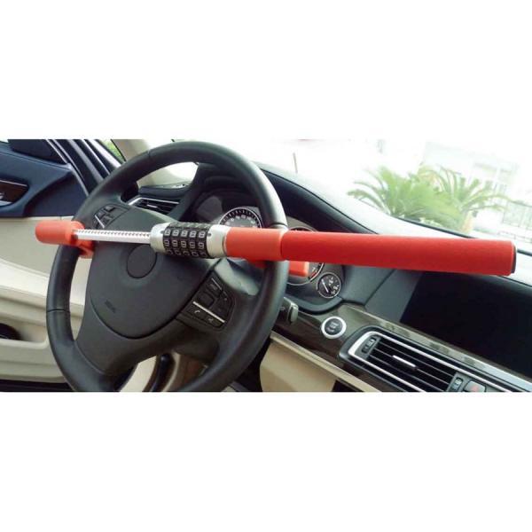 Механический блокиратор для автомобиля на руль с кодовым замком OKLEAD OKL6300 красного цвета ( VIP )