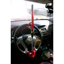 Механическое противоугонное устройство для автомобиля на руль NaitekeSuo DM-818