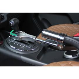 Механическое противоугонное устройство блокиратор на ручник и коробку передач (ТИП РАЗВОДНОЙ КЛЮЧ)