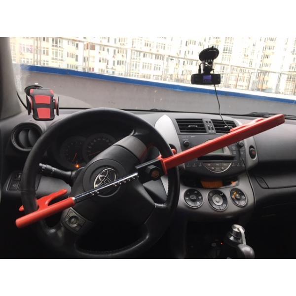 Механическое противоугонное устройство блокиратор на руль и педаль (ТИП ЗОНТИК-ВИЛКА прямоугольного красного цвета)