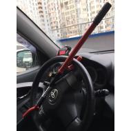 Механическое противоугонное устройство блокиратор на руль и педаль (ТИП ЗОНТИК-ВИЛКА с разветвлением красного цвета)