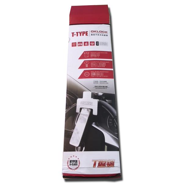 Механическое противоугонное устройство Shu AB-2007 ( VIP )