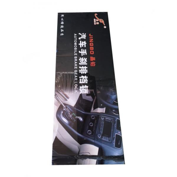 Механическое противоугонное устройство блокиратор на ручник и коробку передач Jingbo 722