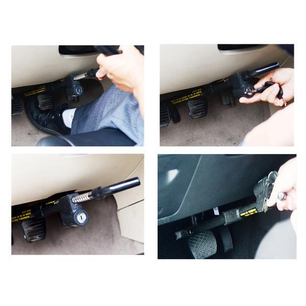 Механическое противоугонное устройство для автомобиля на педаль Shu f00