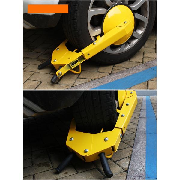 Механическое противоугонное устройство для автомобиля на авто колесо  Ds.World Ksp044