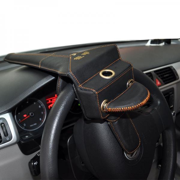 Механическое противоугонное устройство для автомобиля на руль Mucheng 61262 черный