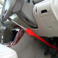 Устройство противоугонное «Руль-Педаль», SKYBEAR 671320 (красный зонтик)